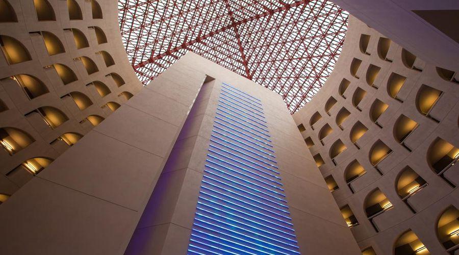 Radisson Blu Hotel Lyon-2 of 48 photos