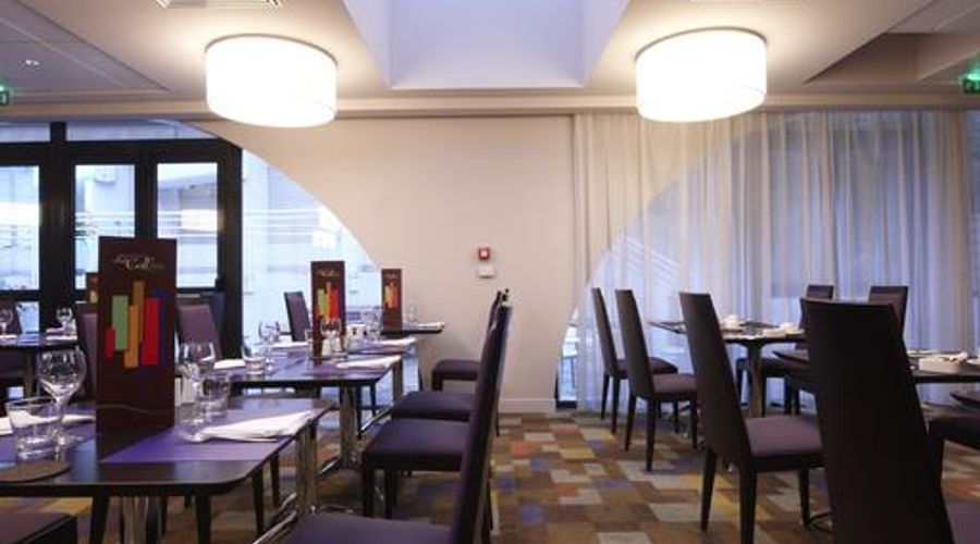 Holiday Inn Lyon Vaise-42 of 43 photos