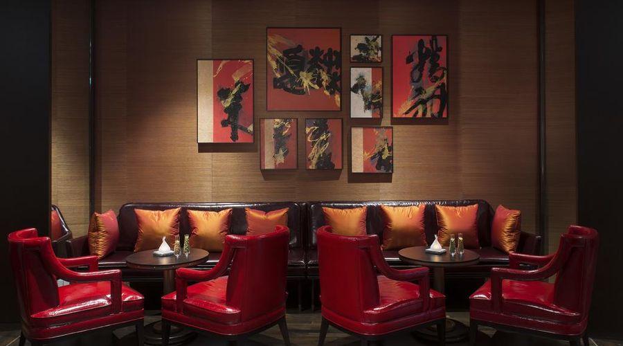 Delta Hotels by Marriott Frankfurt Offenbach-6 of 35 photos
