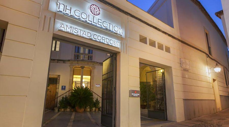 NH Collection Amistad Córdoba-3 of 50 photos