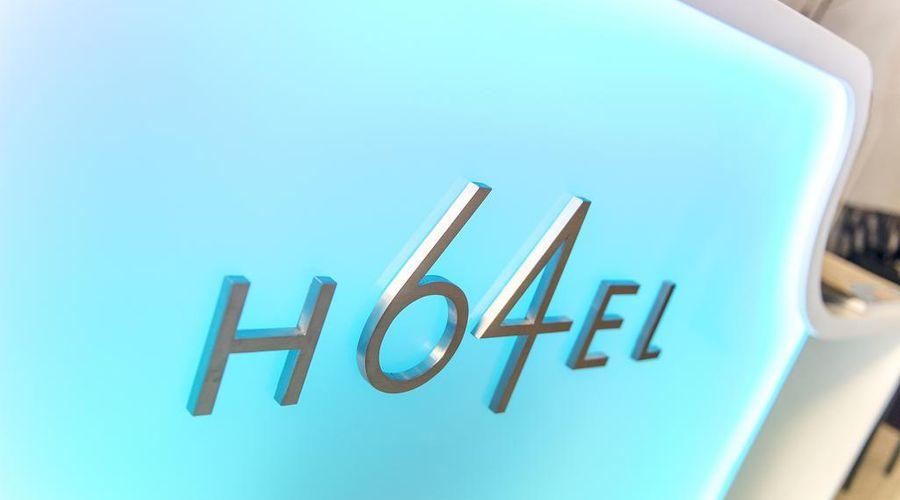 هوتل 64 نايس-21 من 48 الصور