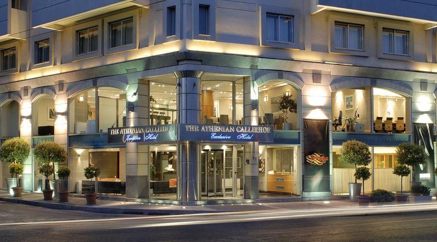 Athenian Callirhoe Hotel-1 of 35 photos