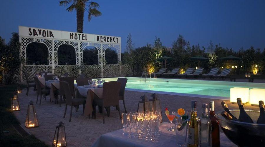 Savoia Hotel Regency-16 of 46 photos