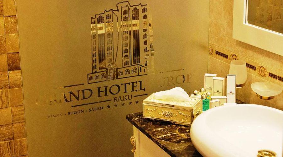 Grand Hotel Europe-31 of 35 photos
