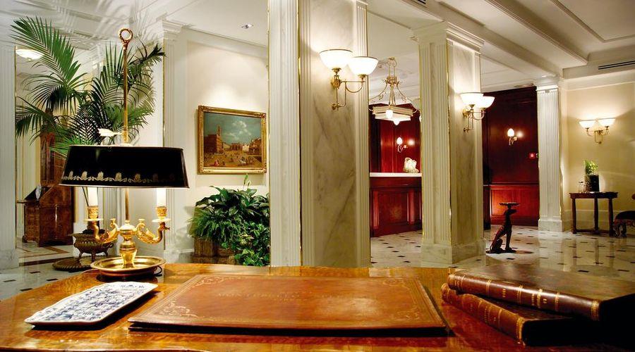 فندق مونتيبيلو رومانتيكا-9 من 47 الصور