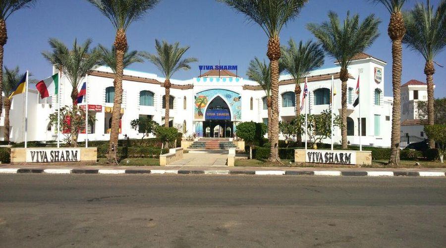 Viva Sharm-1 of 40 photos