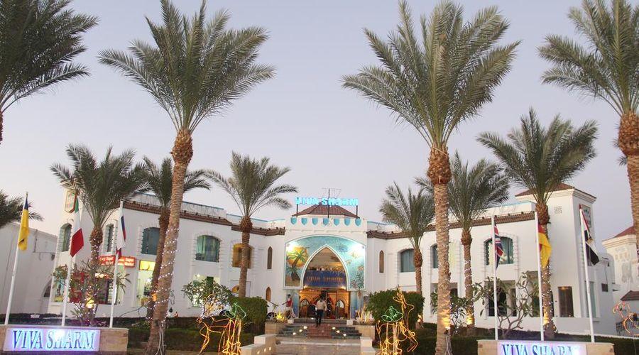 Viva Sharm-26 of 40 photos