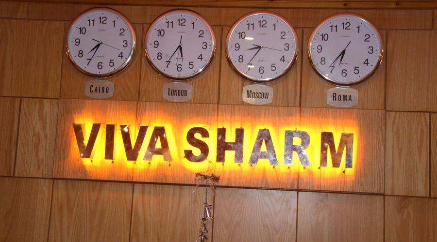 Viva Sharm-33 of 40 photos