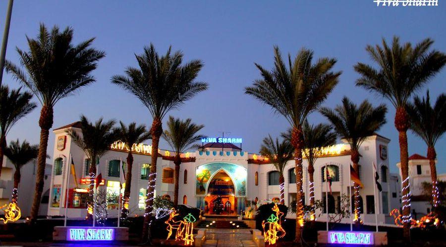 Viva Sharm-36 of 40 photos