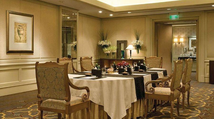 Four Seasons Hotel Riyadh-7 of 40 photos