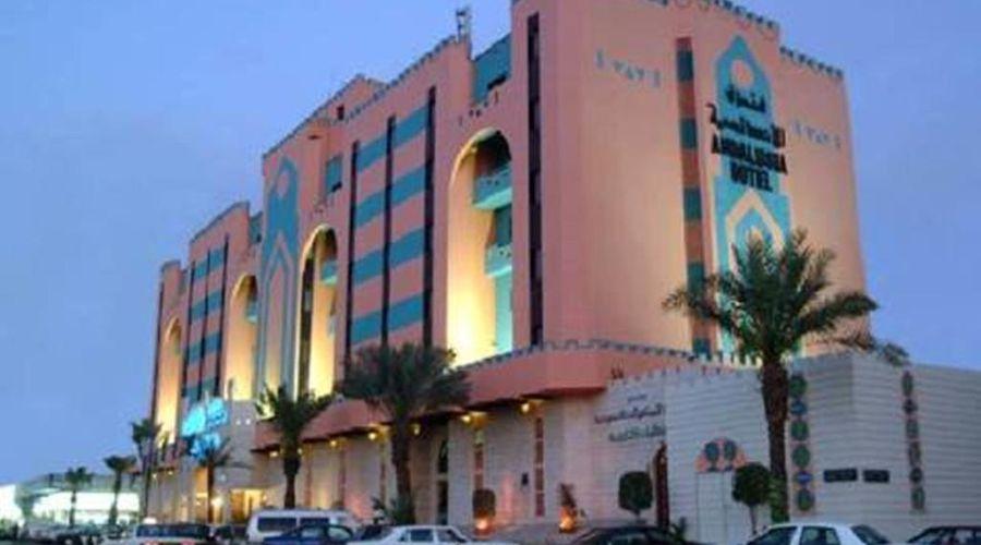 Andalusia Riyadh-1 of 31 photos