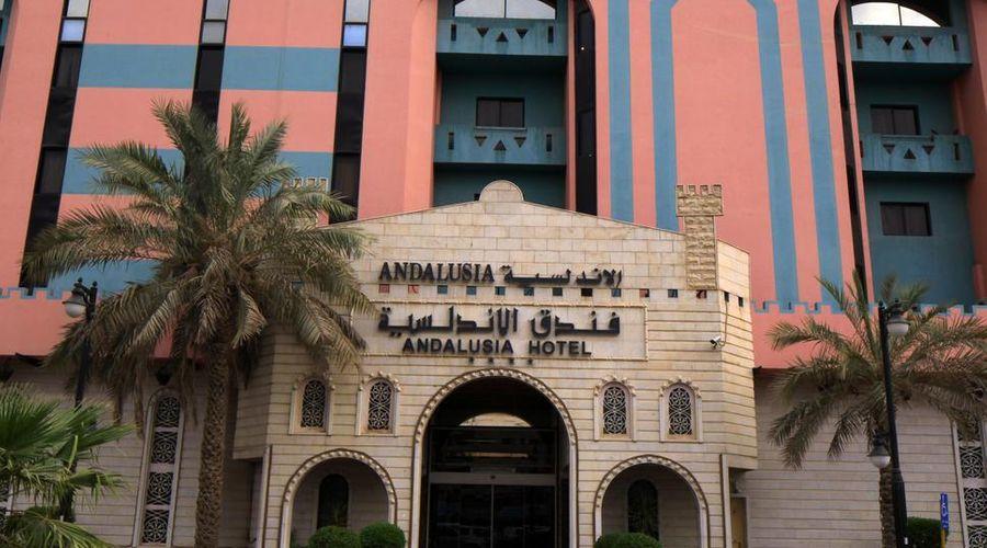 Andalusia Riyadh-2 of 31 photos