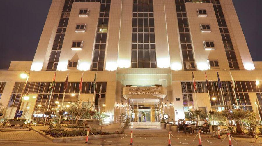 Al Waha Palace Hotel-1 of 44 photos