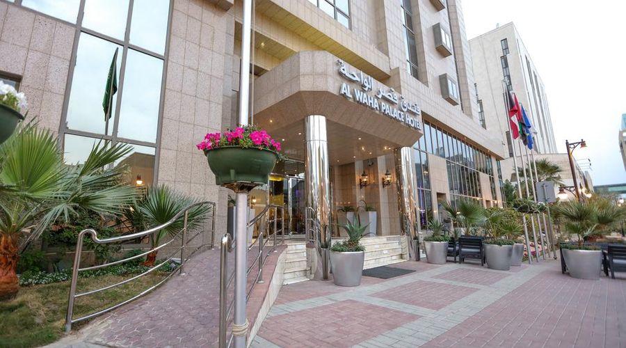 Al Waha Palace Hotel-39 of 44 photos