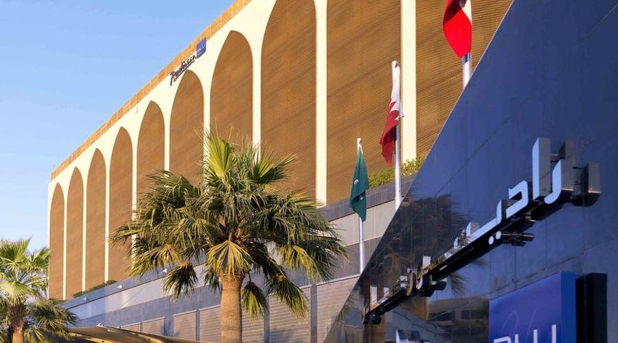 فندق راديسون بلو الرياض-2 من 47 الصور