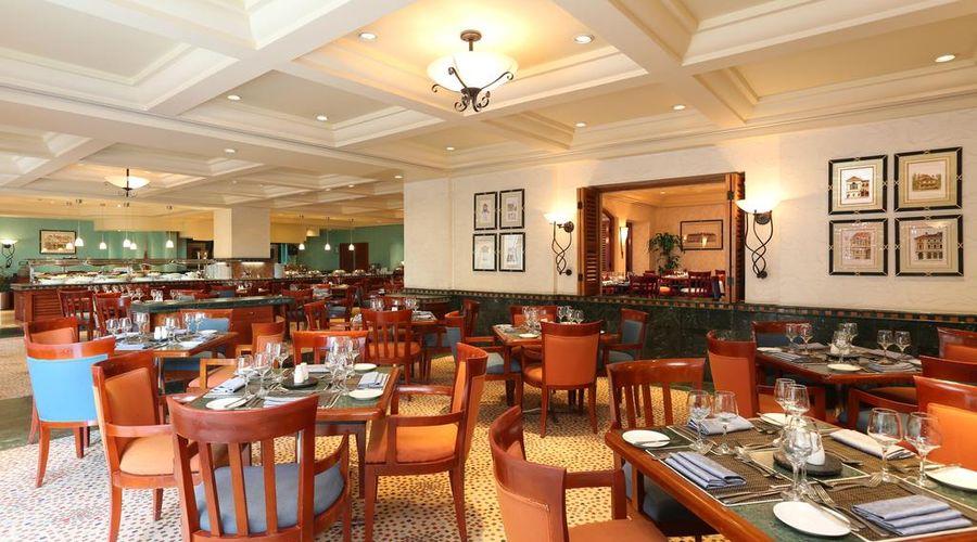 فندق راديسون بلو الرياض-11 من 47 الصور