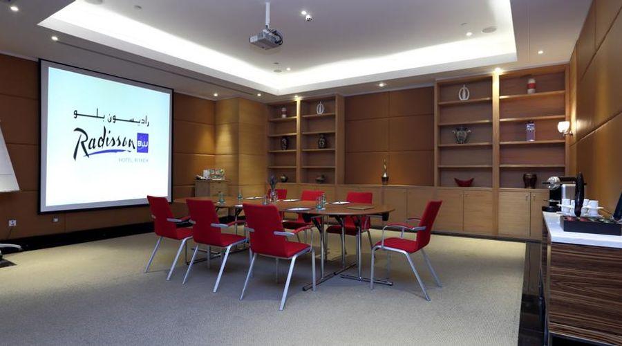 فندق راديسون بلو الرياض-6 من 47 الصور