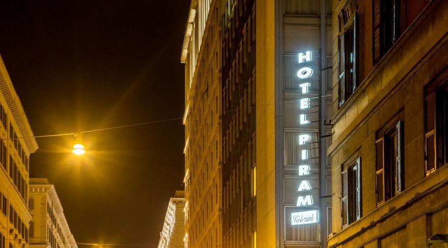Welcome Piram Hotel-1 of 54 photos