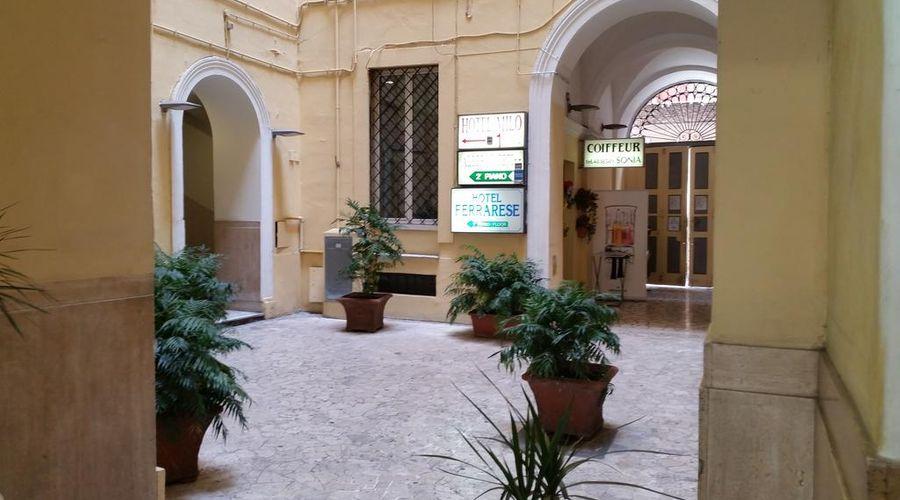 Hotel Milo-30 of 32 photos