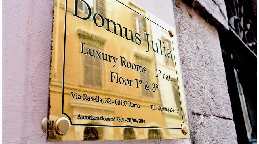 دوموس جوليا-2 من 47 الصور