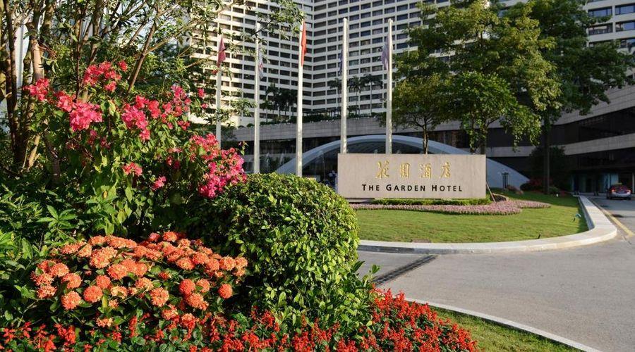 The Garden Hotel Guangzhou-40 of 48 photos