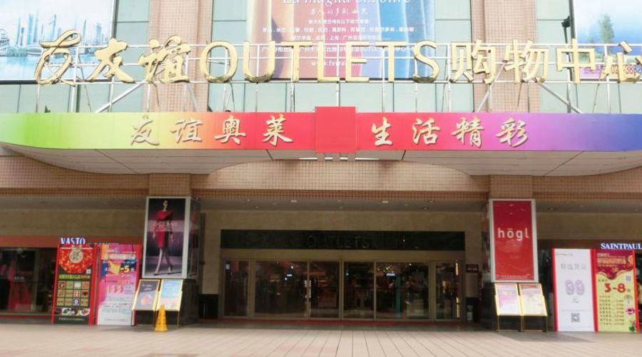 Crowne Plaza Guangzhou City Centre-39 of 47 photos