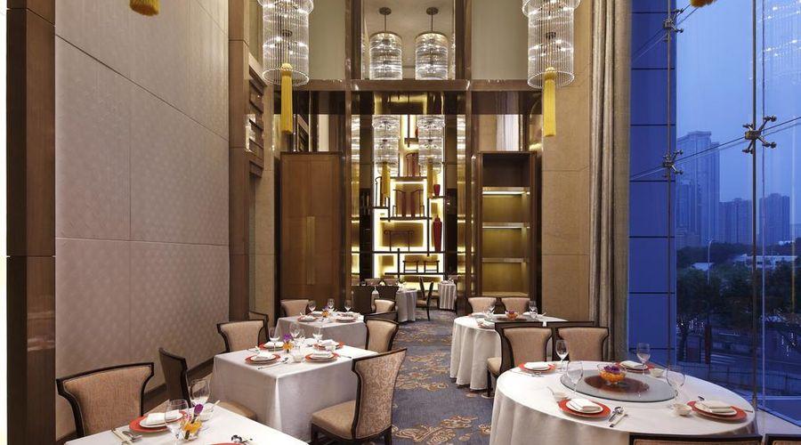 Sheraton Guangzhou Hotel-22 of 45 photos