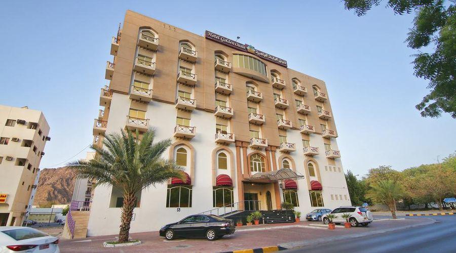 فندق جولدن الواحة-1 من 21 الصور