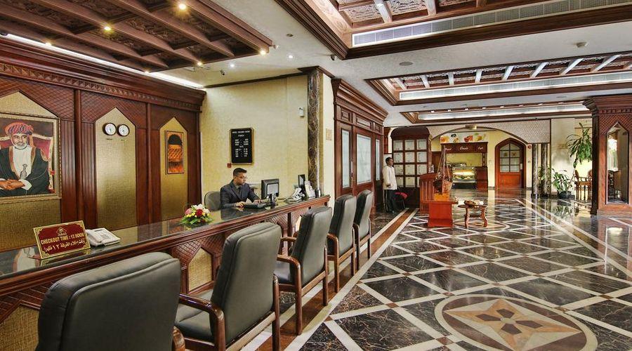 فندق جولدن الواحة-5 من 21 الصور