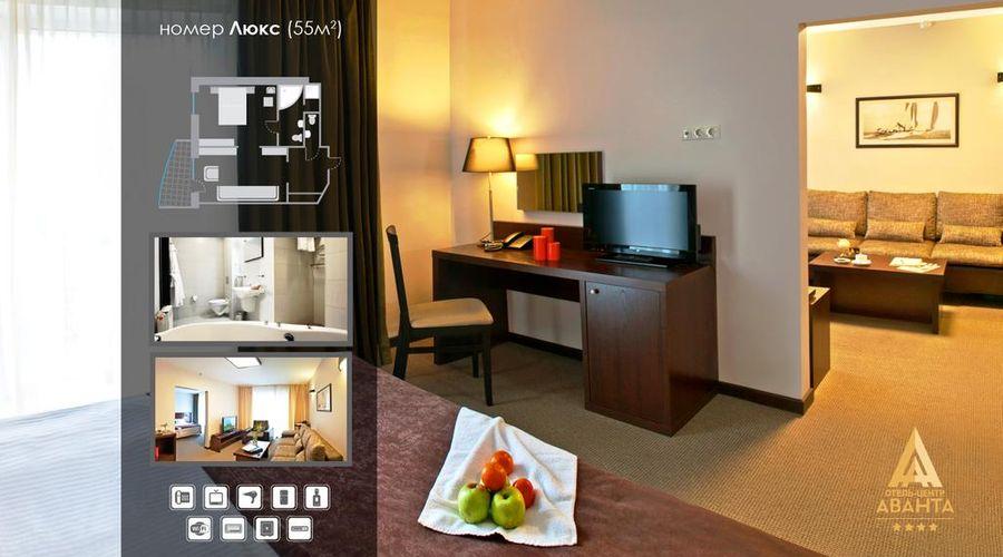 Hotel-Centre Avanta-17 of 37 photos
