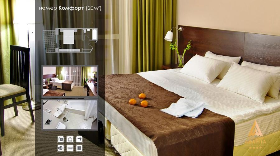 Hotel-Centre Avanta-18 of 37 photos