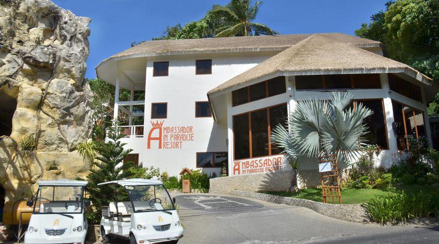 Ambassador In Paradise-1 of 45 photos