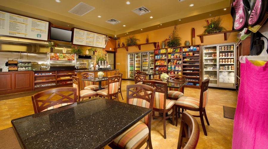 Floridays Resort Orlando-4 of 58 photos