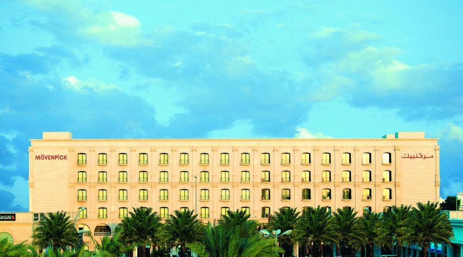 Movenpick Hotel Jeddah-1 of 25 photos