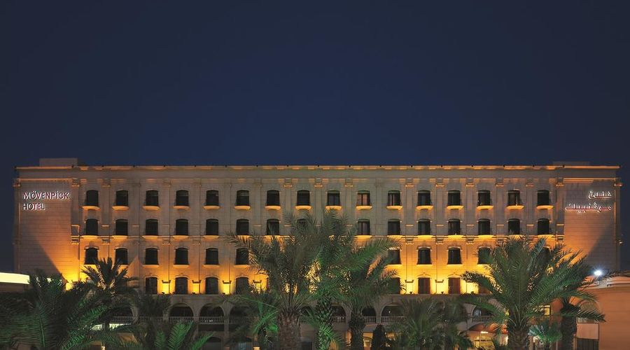 Movenpick Hotel Jeddah-2 of 25 photos