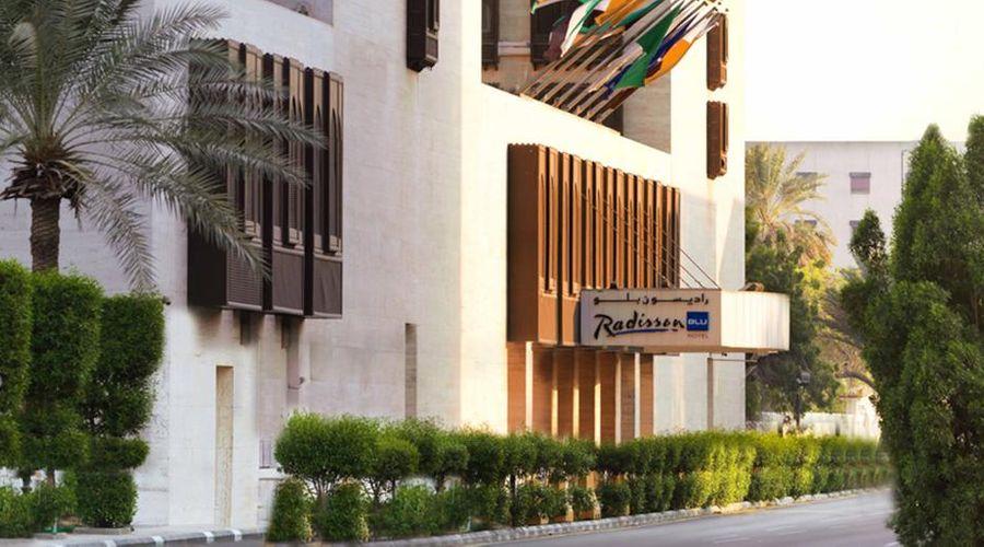 فندق راديسون بلو، جدة-2 من 30 الصور