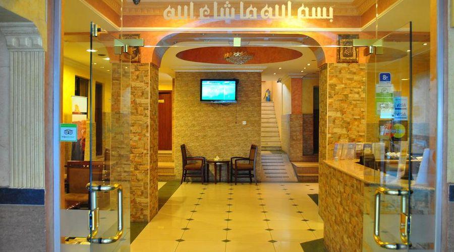 Al Qidra Hotel Aqaba-17 of 45 photos
