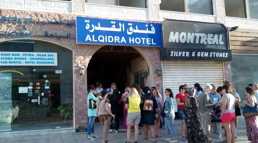 Al Qidra Hotel Aqaba-2 of 45 photos