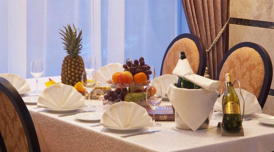 Hotel Ukraine-21 of 31 photos