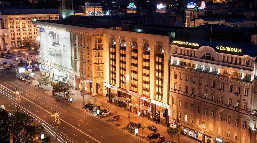 Khreschatyk City Center Hotel-14 of 44 photos