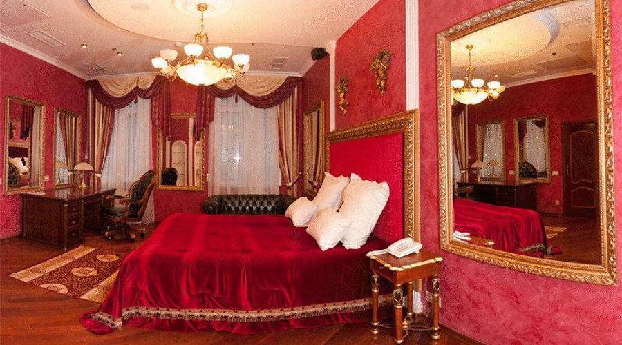 Royal Hotel De Paris-2 of 48 photos