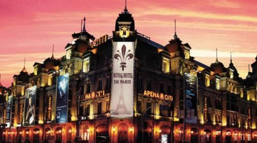 Royal Hotel De Paris-1 of 48 photos