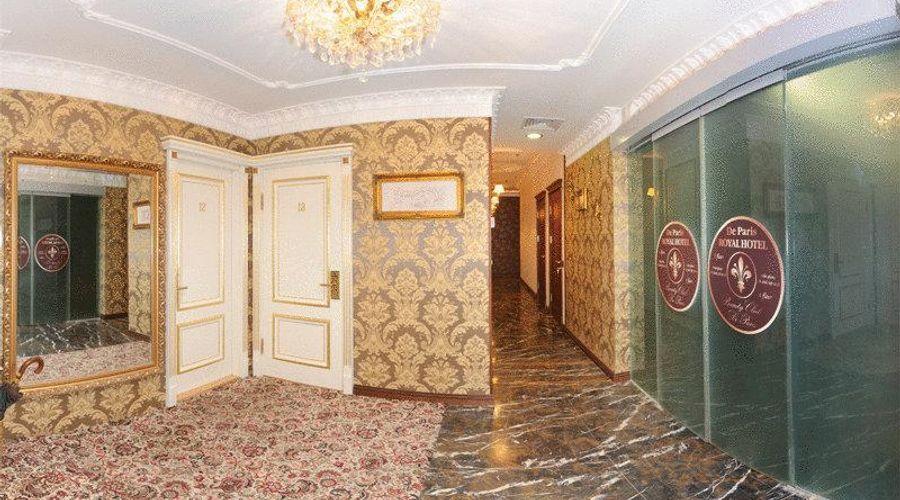 Royal Hotel De Paris-7 of 48 photos