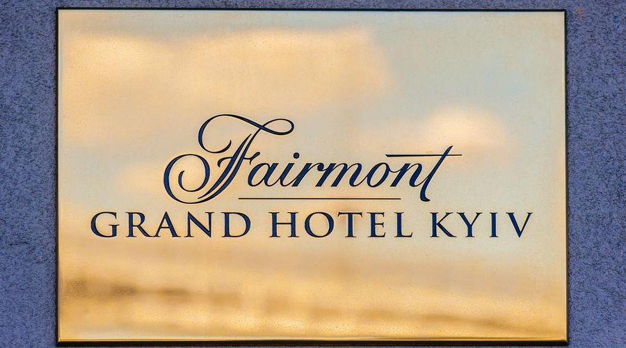 Fairmont Grand Hotel Kyiv-7 of 43 photos