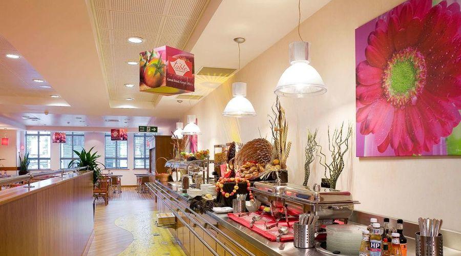 ibis Reading Centre (new ibis rooms) Hotel-23 of 43 photos