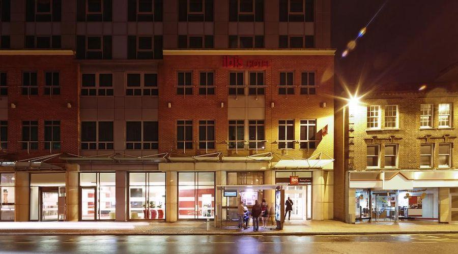 ibis Reading Centre (new ibis rooms) Hotel-8 of 43 photos