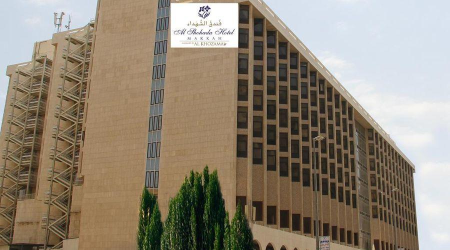 فندق الشهداء-1 من 49 الصور