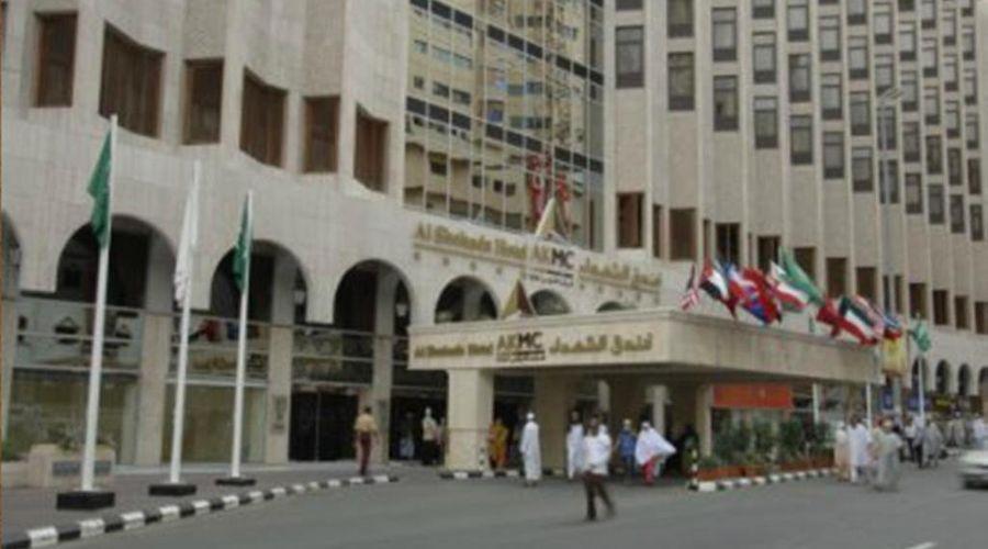 فندق الشهداء-30 من 49 الصور