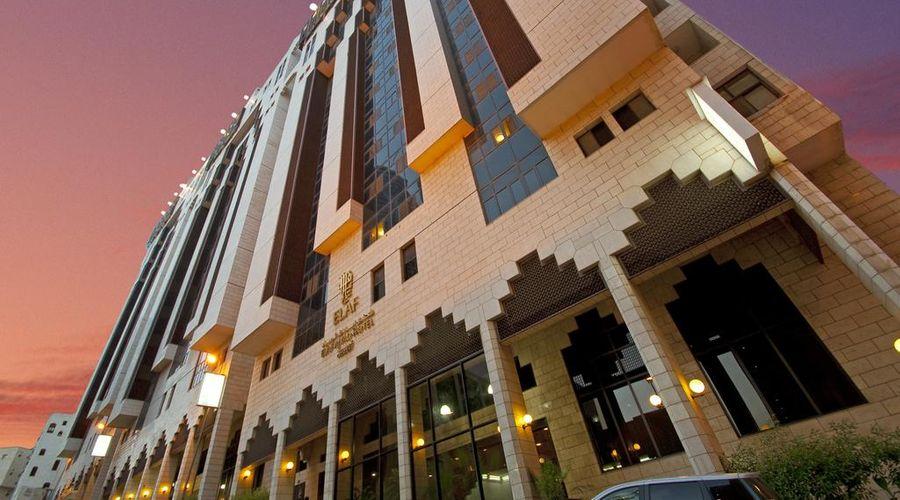 Elaf Ajyad Hotel Makkah-1 of 24 photos