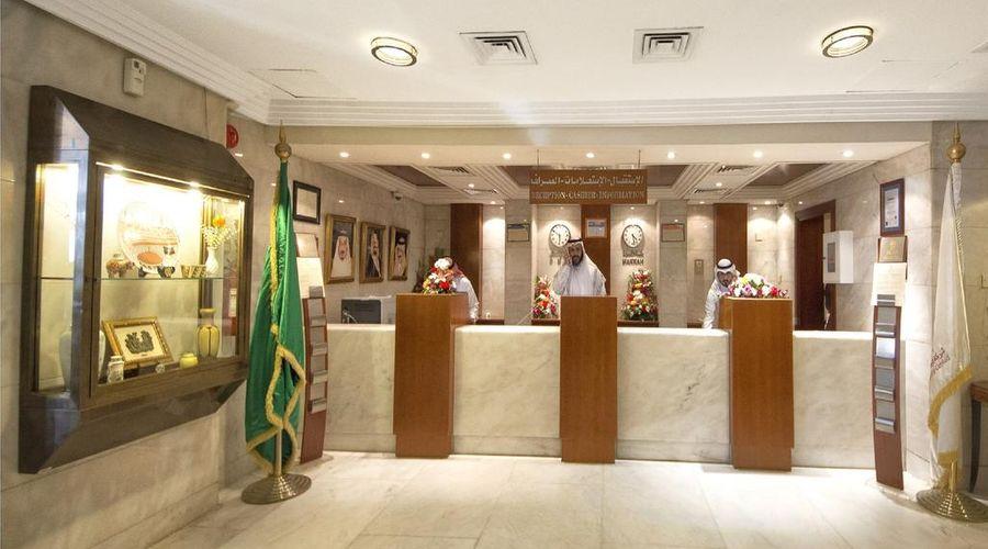 Elaf Ajyad Hotel Makkah-32 of 24 photos